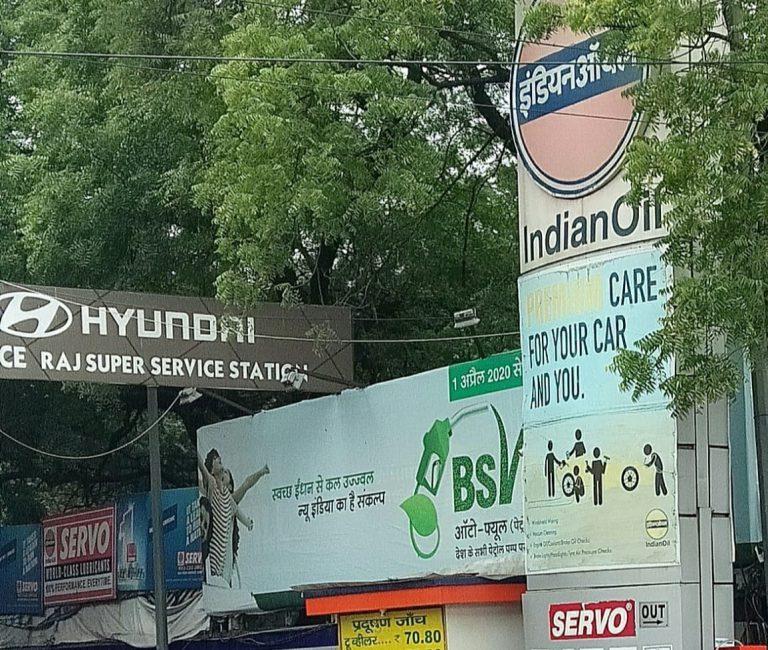 Petrol nears Rs 85-mark in Delhi, diesel closer to Rs 82 in Mumbai